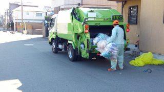 ゴミ収集作業員だけど質問ある?