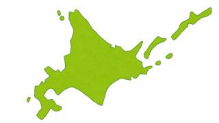 東京から北海道に移住して4年目だけど質問ある?