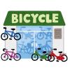自転車屋でお仕事しとるけど質問ある?