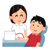 献血中だけどなんか質問ある?