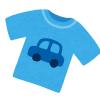 ティーシャツのネットショップやってるけど質問ある?