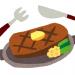 いきなりステーキの従業員やけど質問ある?